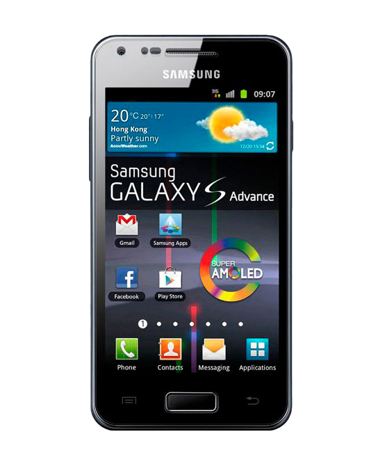 Galaxy S Advance I9070 - Riparazioni iRiparo